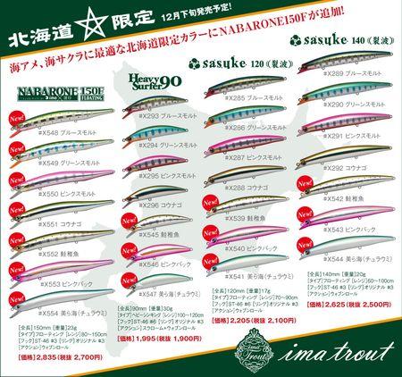 ima-limited.jpg