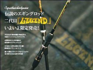 legend.JPG